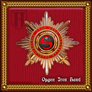 Орден за Заслуги перед Iron Hand